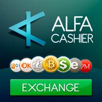 ALFAcashier exchange service