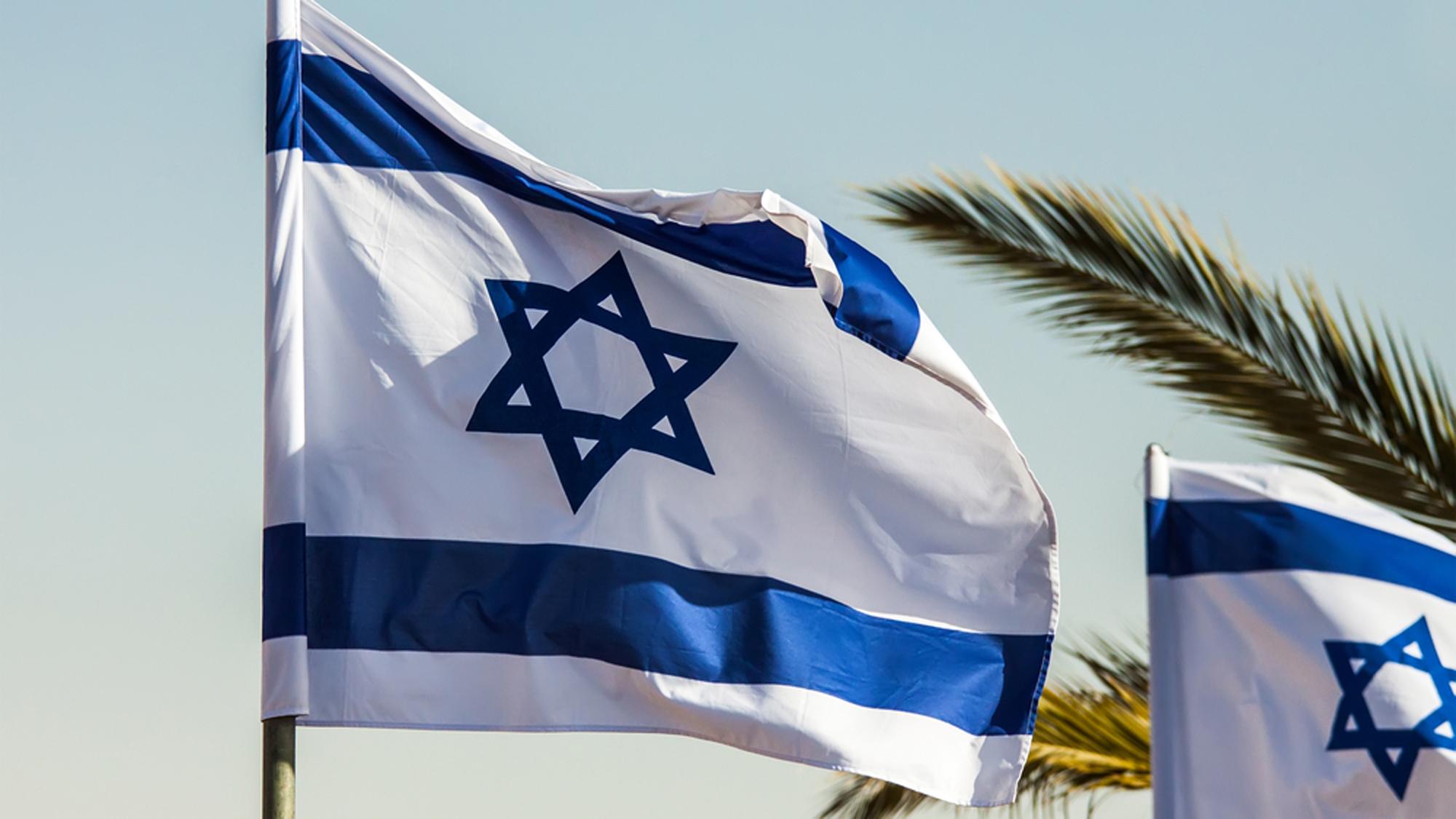 israelflagge2000x1125