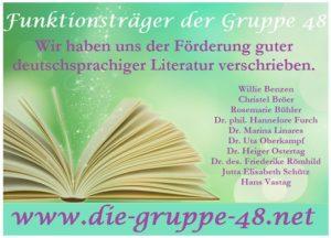 39bildjutta-300x216 Funktionsträger der Gruppe 48 (Deutsche Literatur)