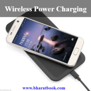Wireless-Power-Charging-300x300 Global Wireless Power Charging Market : Cost Analysis, Strategy and Growth Factor 2023
