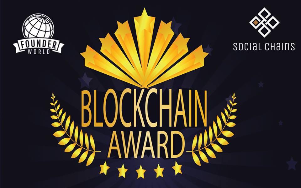 Social Chains, eine Social Economy Plattform für echte User gewann den Best Use Case of Blockchain Award 2018