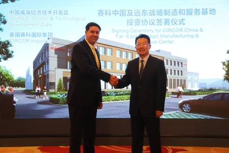 CIRCOR Signs Agreement to Expand in Weihai Economic